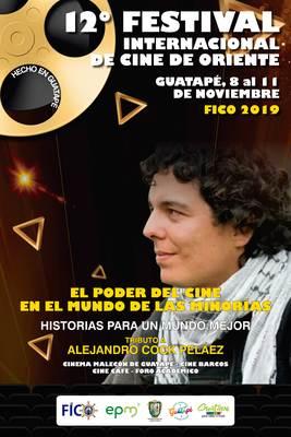 Prográmate con el  12º Festival Internacional de Cine de Oriente en Guatapé del 8 al 11 de noviembre.